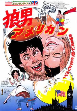 An American Werewolf in London - 27 x 39 Movie Poster - Japanese Style A