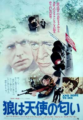 ...and Hope to Die - 11 x 17 Movie Poster - Japanese Style A