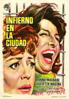 And the Wild Wild Women - 11 x 17 Movie Poster - Spanish Style A