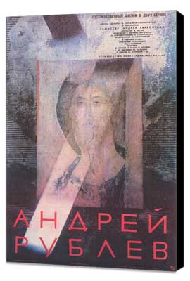 Andrei Rublev - 27 x 40 Movie Poster - Russian Style A - Museum Wrapped Canvas
