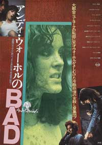 Andy Warhol's Bad - 11 x 17 Movie Poster - Japanese Style A