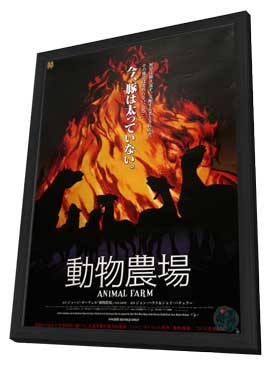 Animal Farm - 11 x 17 Movie Poster - Japanese Style A - in Deluxe Wood Frame