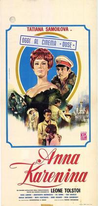 Anna Karenina - 13 x 28 Movie Poster - Italian Style A