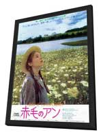 Anne of Green Gables - 11 x 17 Movie Poster - Japanese Style A - in Deluxe Wood Frame
