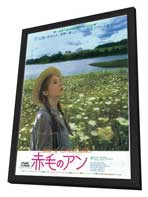 Anne of Green Gables - 27 x 40 Movie Poster - Japanese Style A - in Deluxe Wood Frame