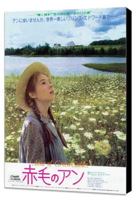 Anne of Green Gables - 11 x 17 Movie Poster - Japanese Style A - Museum Wrapped Canvas
