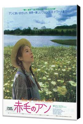 Anne of Green Gables - 27 x 40 Movie Poster - Japanese Style A - Museum Wrapped Canvas