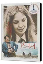 Annie Hall - 27 x 40 Movie Poster - Japanese Style A - Museum Wrapped Canvas