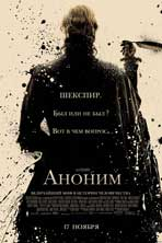 Anonymous - 11 x 17 Movie Poster - Russian Style A