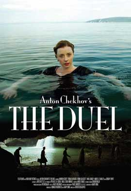 Anton Chekhov's The Duel - 11 x 17 Movie Poster - Style A