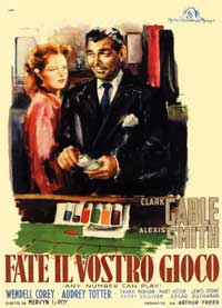 Any Number Can Play - 11 x 17 Movie Poster - Italian Style A