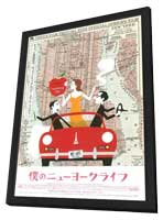 Anything Else - 11 x 17 Movie Poster - Japanese Style A - in Deluxe Wood Frame