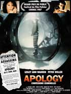 Apology - 11 x 17 Movie Poster - French Style A