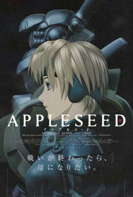 Appleseed - 27 x 40 Movie Poster - Japanese Style A