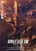 Appleseed XIII (TV)