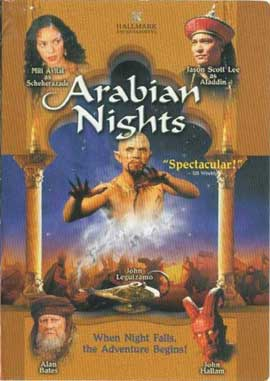 Arabian Nights - 27 x 40 Movie Poster - Style A