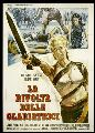 The Arena - 11 x 17 Movie Poster - Italian Style A