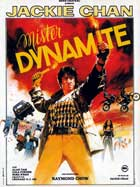 Armour of God - 11 x 17 Movie Poster - French Style A