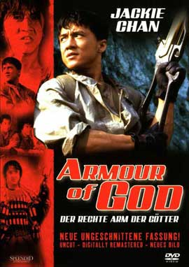 Armour of God - 11 x 17 Movie Poster - German Style A