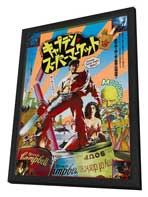 Army of Darkness - 11 x 17 Movie Poster - Japanese Style A - in Deluxe Wood Frame