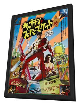 Army of Darkness - 27 x 40 Movie Poster - Japanese Style A - in Deluxe Wood Frame