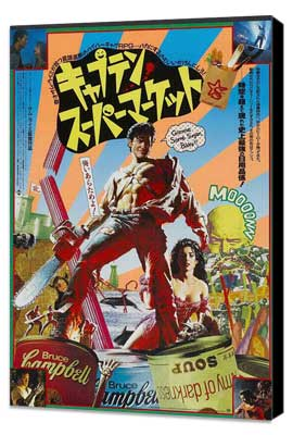 Army of Darkness - 27 x 40 Movie Poster - Japanese Style A - Museum Wrapped Canvas