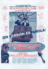 Around the World in 80 Days - 11 x 17 Movie Poster - Spanish Style D