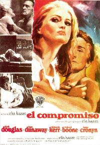 The Arrangement - 27 x 40 Movie Poster - Spanish Style A