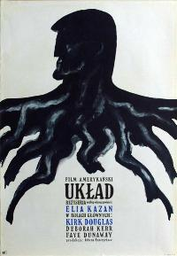 The Arrangement - 27 x 40 Movie Poster - Polish Style A