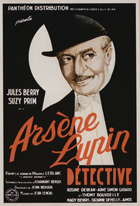 Arsne Lupin - 11 x 17 Movie Poster - French Style A
