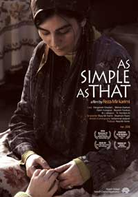 As Simple as That - 43 x 62 Movie Poster - Bus Shelter Style A