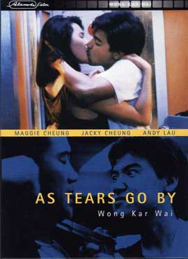As Tears Go By - 27 x 40 Movie Poster - UK Style A