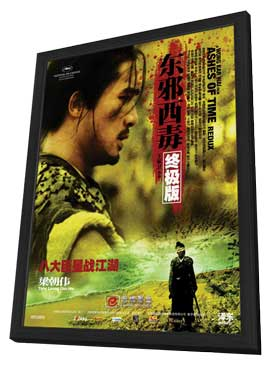 Ashes of Time Redux - 27 x 40 Movie Poster - Chinese Style C - in Deluxe Wood Frame