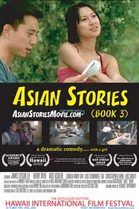 Asian Stories - 11 x 17 Movie Poster - Style A