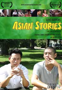 Asian Stories - 11 x 17 Movie Poster - Style B