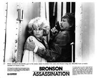 Assassination - 8 x 10 B&W Photo #1
