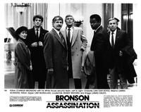 Assassination - 8 x 10 B&W Photo #5