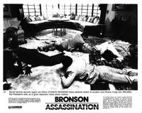 Assassination - 8 x 10 B&W Photo #8