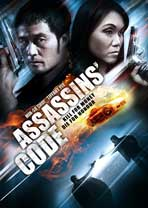 Assassins' Code - 11 x 17 Movie Poster - Style A