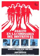 Assault on Precinct 13 - 11 x 17 Movie Poster - Spanish Style A