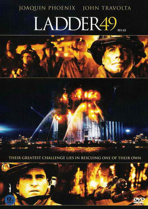 PCG Ladder 49 Poster Movie Korean 27 x 40 Inches - 69cm x 102cm John Travolta Joaquin Phoenix Jacinda Barrett Morris Chestnut at Sears.com