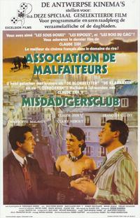 Association de malfaiteurs - 27 x 40 Movie Poster - Belgian Style A