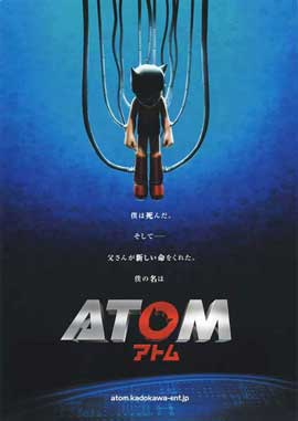 Astro Boy - 11 x 17 Movie Poster - Japanese Style A
