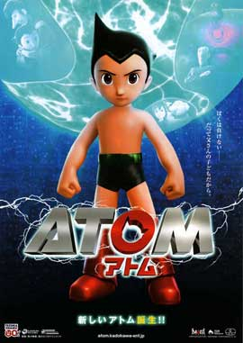 Astro Boy - 27 x 40 Movie Poster - Japanese Style B