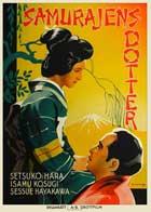 Atarashiki Tsuchi - 11 x 17 Movie Poster - Swedish Style A