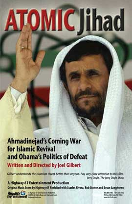 Atomic Jihad: Ahmadinejad's Coming War and Obama's Politics of Defeat - 11 x 17 Movie Poster - Style A