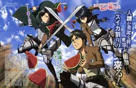 Attack on Titan - 11 x 17 Movie Poster - Japanese Style A