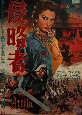 Attila - 11 x 17 Movie Poster - Japanese Style A