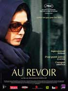 Au Revoir - 43 x 62 Movie Poster - French Style A