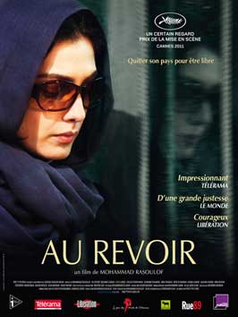 Au Revoir - 27 x 40 Movie Poster - French Style A